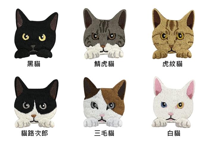 (複製)日本TOYO CASE|貓咪造型磁吸式掛勾 ( 日本平行輸入 ; MH-CAT系列 )