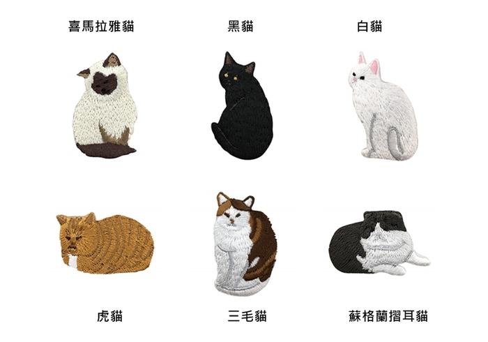 日本TOYO CASE|可愛貓咪造型刺繡徽章 ( 日本平行輸入 ; SP-CAT系列 )