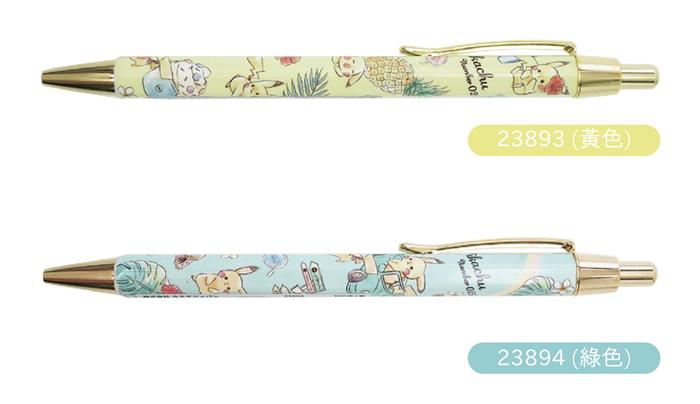 日本KAMIO JAPAN|精靈寶可夢0.7mm原子筆皮卡丘 ( 2389系列 )