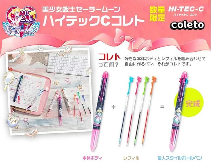 (複製)日本SUN-STAR|冰雪奇緣2艾莎FROZEN安娜II文件夾鏈袋A4資料夾鏈夾 (S2121697)