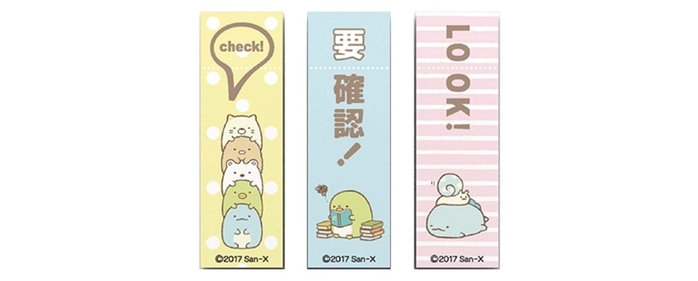 日本SUN-STAR|創意角落生物自黏便籤 (S2814404)