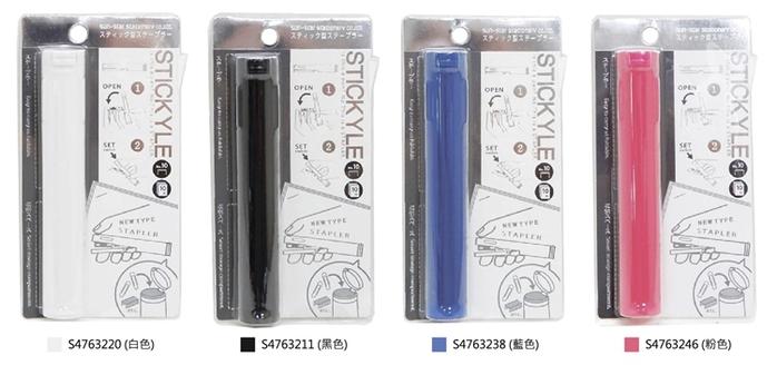 日本SUN-STAR|可站立筆型訂書機小型訂書機便攜帶型小訂書機 ( S47632系列 )
