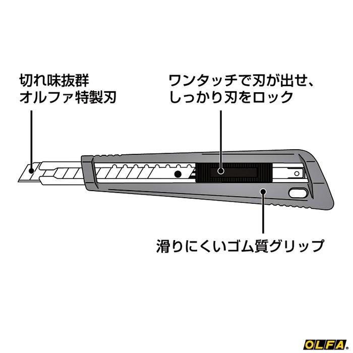 (複製)日本OLFA  專業筆刀雕刻筆刀 ( 216BS )