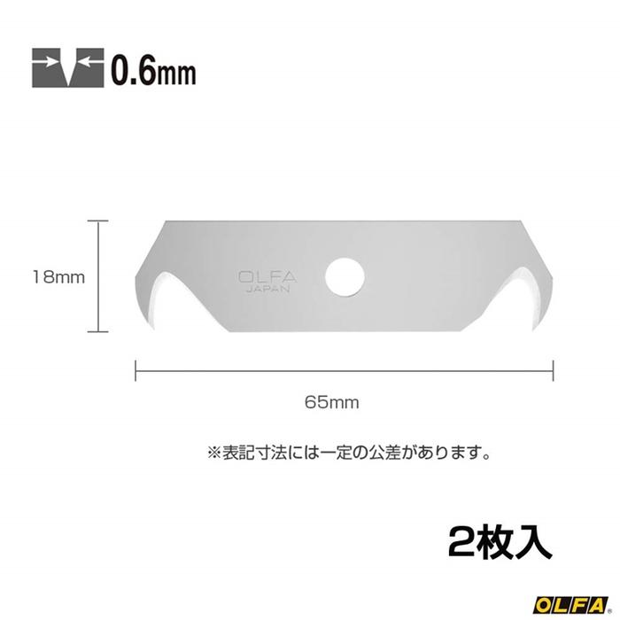 日本OLFA 替換刀片替刃 (2片入;日本品番HOB-2;XB108F)