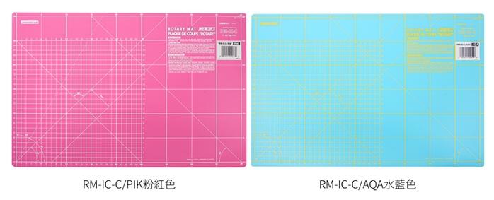 日本OLFA|雙色雙面拼布墊防滑裁切墊A3切割墊 (RM-IC-C系列)