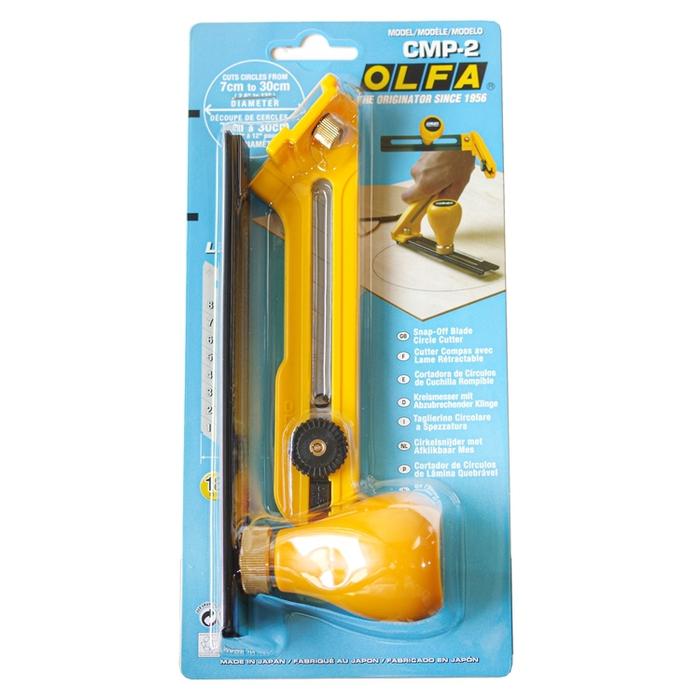 (複製)日本OLFA|長刃大型美工刀OL型美工刀 (手輪鎖18mm長刀片;附尾爪;5B)