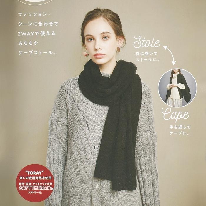 (複製)日本COGIT|5WAY Boa NECK ROLL針織絨毛絨圍脖圍 (09191系列)