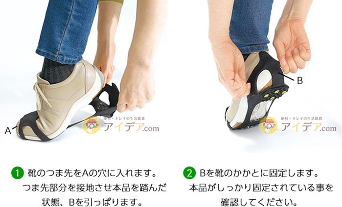 日本COGIT|滑雪地防滑釘鞋套冰爪(948718 )