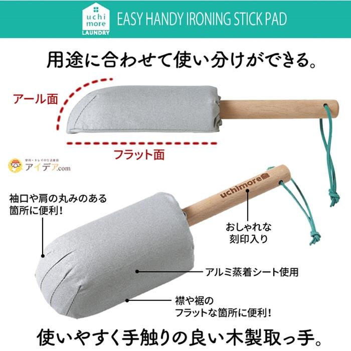 (複製)日本COGIT|平面立燙斗板蒸汽熨斗板 (912863)