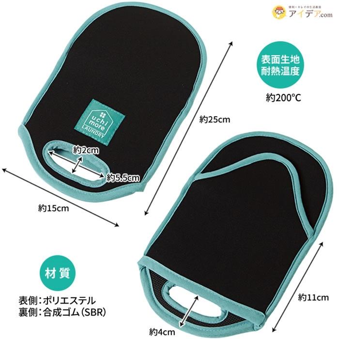 日本COGIT|燙斗用手套耐熱手套 (905988)