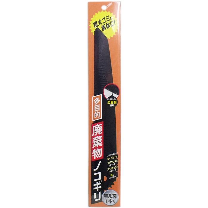 日本COGIT|多功能鋸子替刃 高碳鋼鋸刀刀片 (922015)