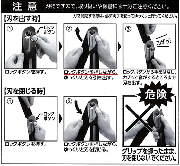 日本COGIT|多功能鋸子切割刀 (922008)