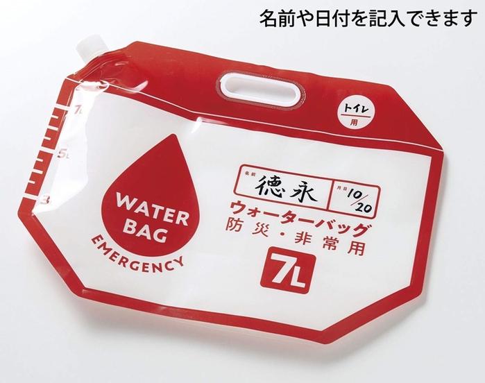 日本COGIT|緊急難儲水袋防災手提水袋 (2入即5L、7L各一且可摺疊;907340)
