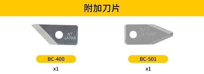 日本NT Cutter|切圓刀切圓器割圓器 ( CL-100P )