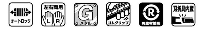 (複製)日本COGIT|兩用KNIT編織CAPE STOLE素面發熱纖維披肩圍脖圍巾 (#9043系列)