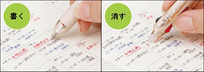 日本PILOT|FRIXION擦擦筆BALL 3細版Slim原子筆0.38mm魔擦筆(LKFBS60UF系列)