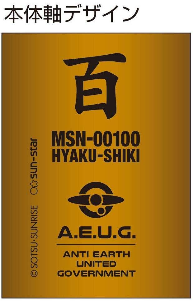 (複製)日本SUN-STAR|可站立筆型訂書機小型訂書機便攜帶型小訂書機 ( S47632系列 )
