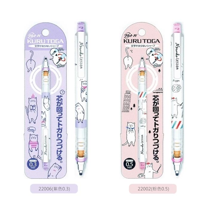 日本Sanrio三麗鷗|UNI不斷芯KURU TOGA自動鉛筆 (2200系列)