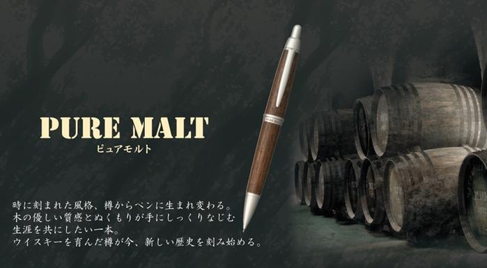 日本UNI| 橡木桶PURE MATE原木筆身0.5mm自動鉛筆(M5-1025系列)