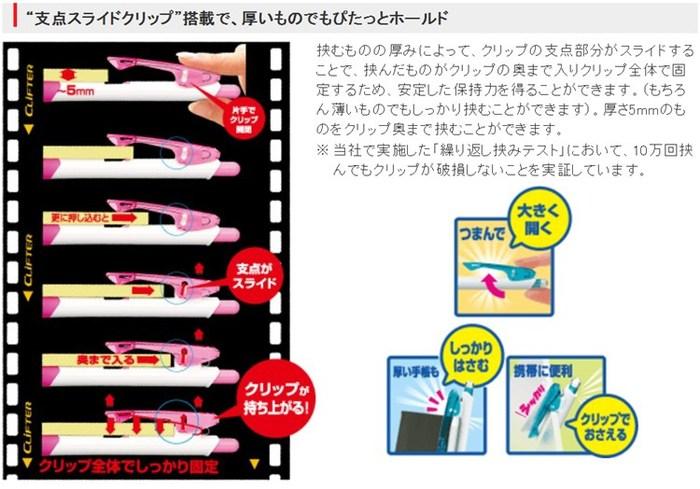 日本UNI|三菱透明大筆夾3色原子筆CLIFTER紅黑藍三色圓珠筆(SE3-304系列)