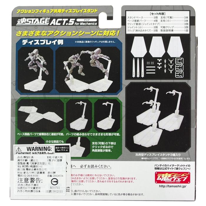 日本BANDAI萬代|模型支架展示台ROBOT魂地台展示架 (STAGE ACT.5)