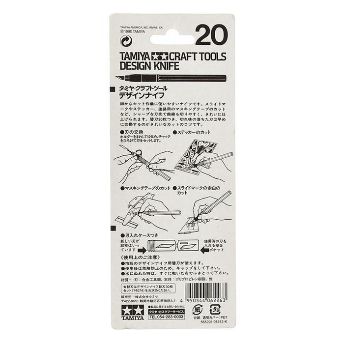 日本田宮TAMIYA|ITEM74020*900刃先30°模型筆刀 ( 含30枚刀片;74020 )