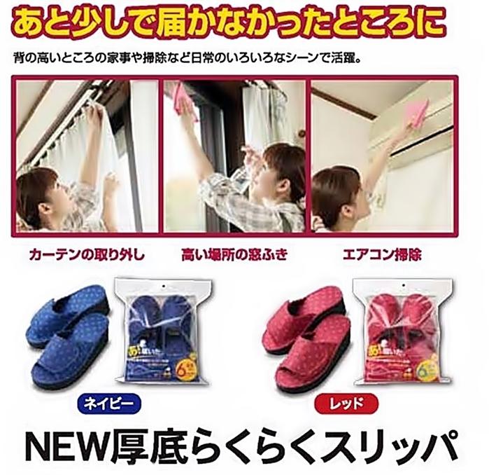 日本NEEDS|NEW厚底舒服拖鞋 (#5855系列 )