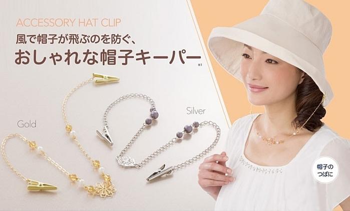 日本NEEDS|帽子守門員帽子防掉鏈附帶小飾物 (#6727系列 )