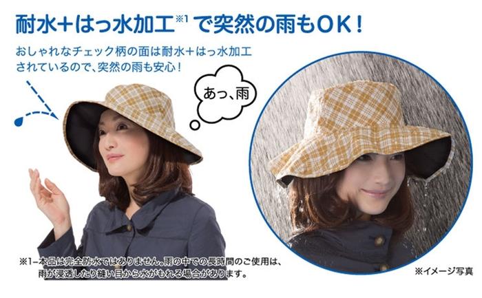 日本NEEDS|可折疊兩面用抗UV防水帽子 ( #673037 )
