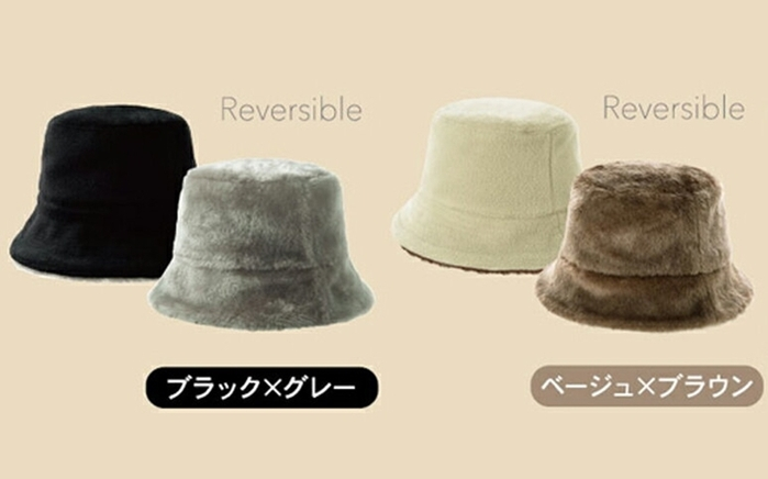 日本NEEDS|雙面戴溫暖好收納羊毛表面帽 (#674系列 )