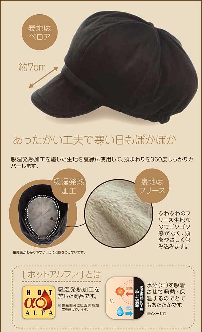 日本NEEDS|吸濕發熱護耳抗寒流帽 ( #674584 )