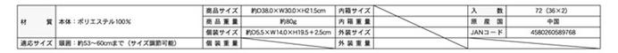 (複製)日本NEEDS|NEW雪地防滑釘鞋套冰爪 ( #677806 )