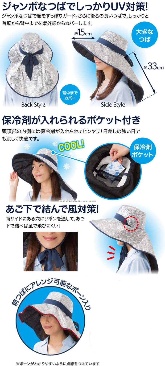 日本NEEDS|超大超輕寬帽簷抗UV紫外線熱反射鋁箔帽防曬遮陽帽 ( #79794 )