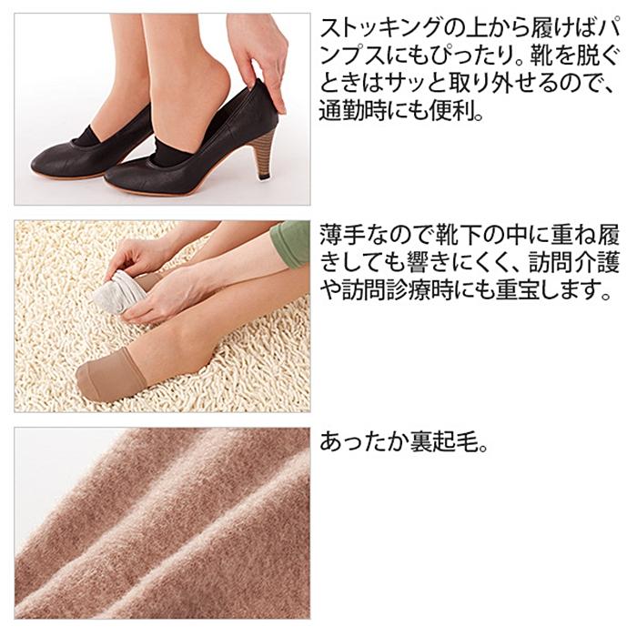 日本NEEDS|半腳掌腳趾保暖 (#584381)