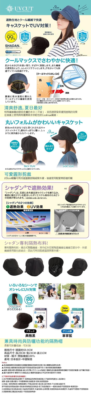 (複製)日本NEEDS|Feel hot可折疊刷毛漁夫帽 (#6839系列 )