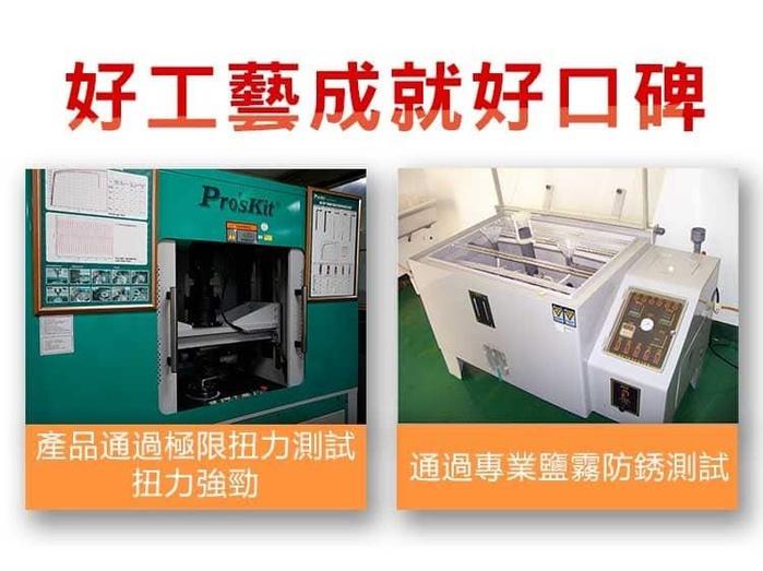 台灣Pro'sKit寶工|鉻釩鋼長型球頭內六角扳手9支組 ( HW-229B )