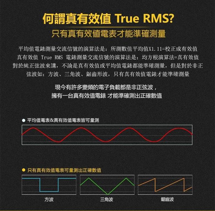 台灣Pro'sKit寶工|3 1/2數位電錶真有效值萬用電表三用電表 ( MT-1280 )