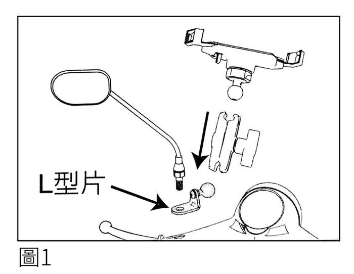 TAKEWAY|黑隼Z航太鋁合金機車手機座手機夾手機架 ( T-PH05-LA )