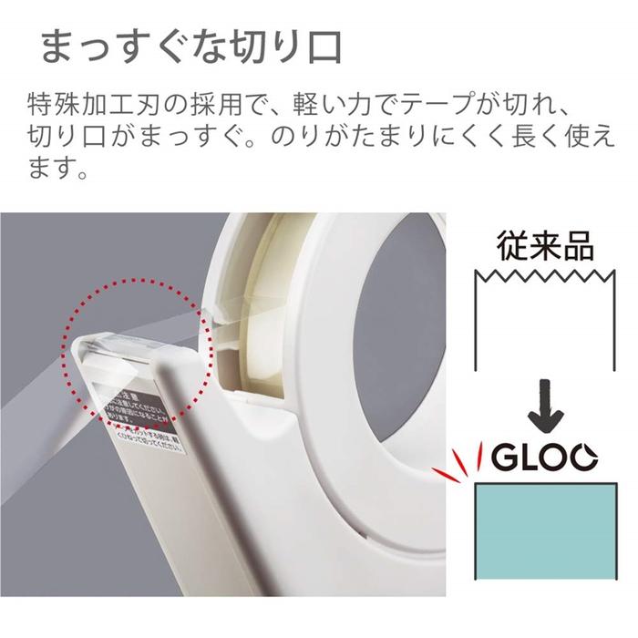 日本KOKUYO 大捲吸盤式固定GLOO防滑膠台膠帶台膠帶座 ( T-GM500W)