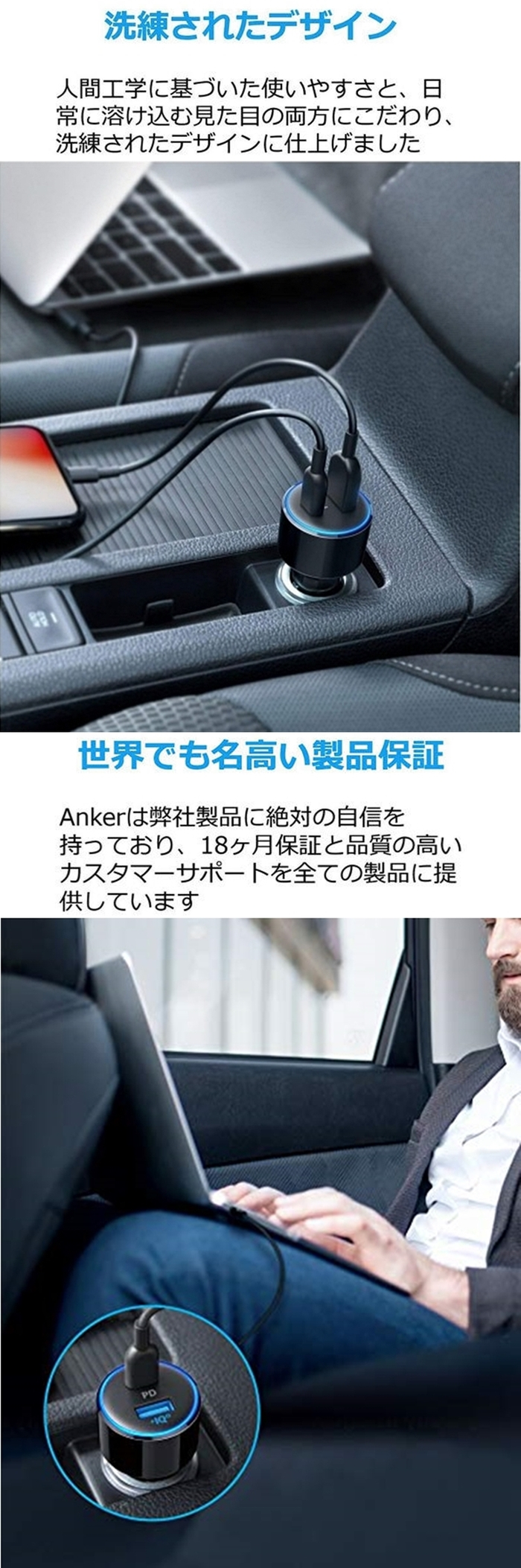 美國Anker|PowerDrive PD Speed+2孔48W車充電器 ( A2229H12 )