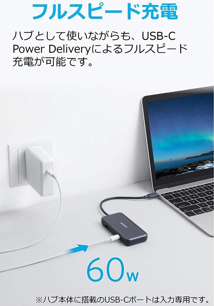 美國Anker|三合一USB-C/USB3.0 HUB集線器+HDMI影音連接器 筆電擴充3埠轉接器 ( A83350A1 )
