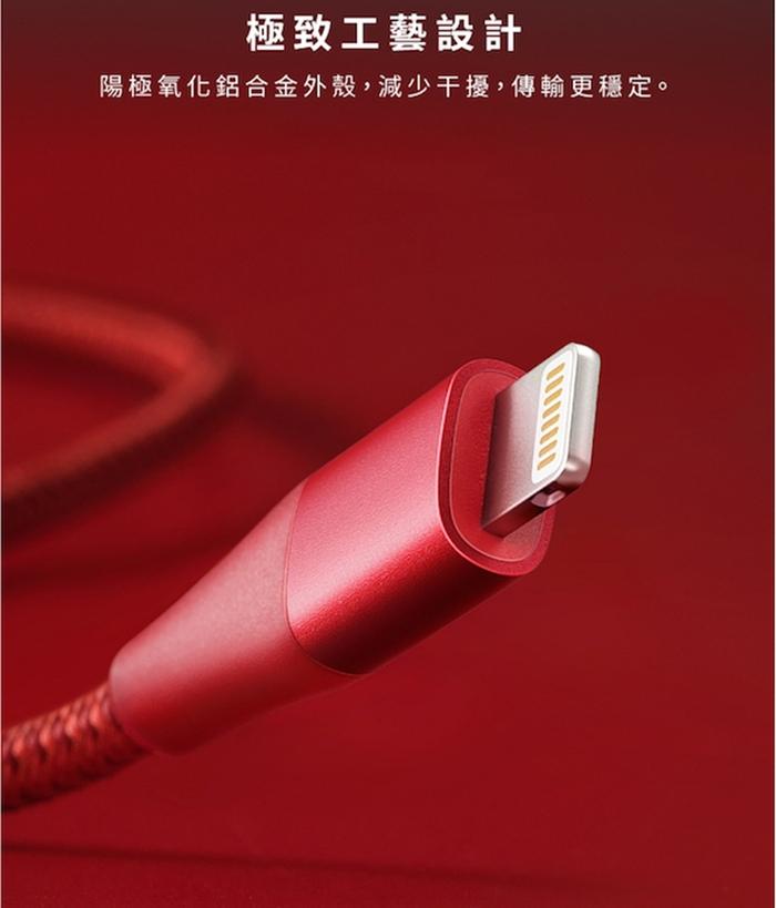 美國ANKER|PowerLine+編織II Apple蘋果Lightning數據傳輸充電線 ( A8452H系列 )