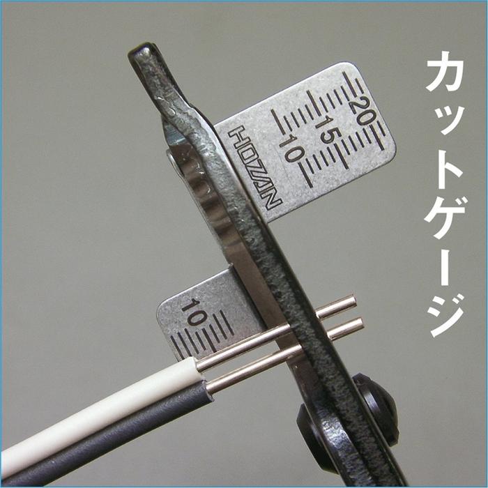 日本HOZAN寶山|剝線鉗用剝線測量器定規 (適量測剪電線長度和水電檢定;P-925 )