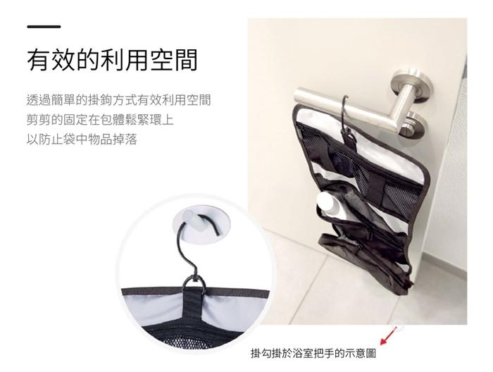 德國TROIKA|商務品味防水盥洗包多功能包換洗包化妝包(附掛勾;BBG55/GY)