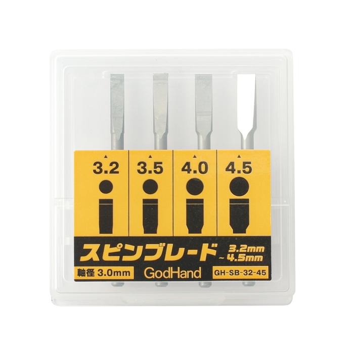 日本神之手GodHand|大徑特殊刃物鋼銑刀頭4入組銼刀頭(平頭;軸徑3mm;GH-SB-32-45)