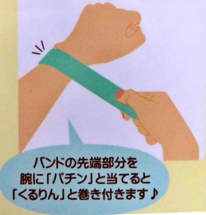 日本San-X|限定UNIQUE角落生物自動捲曲拍拍錶兒童手錶 ( SG-0066系列 )