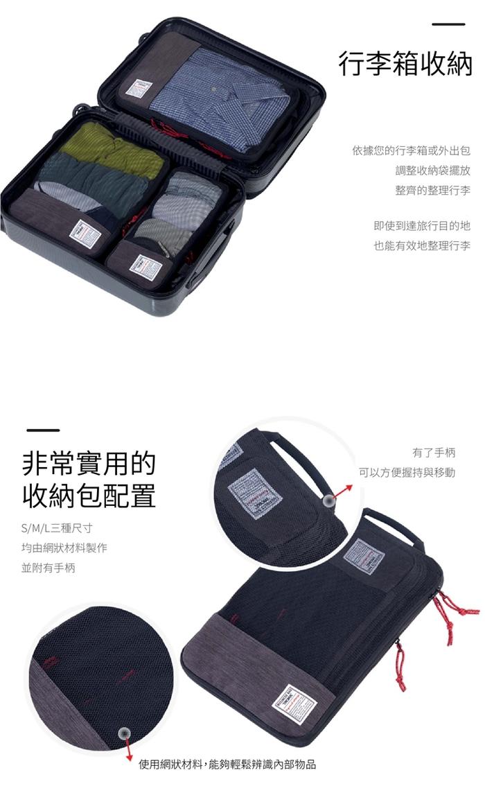 德國TROIKA 商務出差雙層拉鍊設計壓縮衣物包裝袋收納包3入組(BBG56/GY)