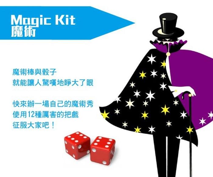 4M|科學探索KidzLabs Magic十二種兒童魔術師道具 ( 00-03215 )