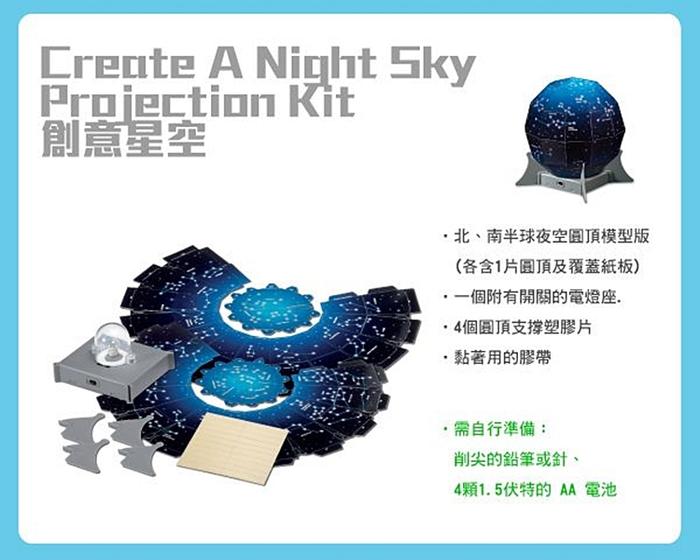 (複製)4M|指紋密碼戰Detective Science-Fingerprint 偵探採集指紋Kit組 (00-03248)