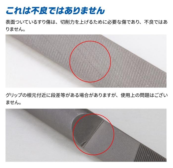 日本神之手GodHand|迷你半圓形細目銼刀 ( GH-KF-5-S )